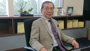 代表者 : 代表取締役 経塚弘明